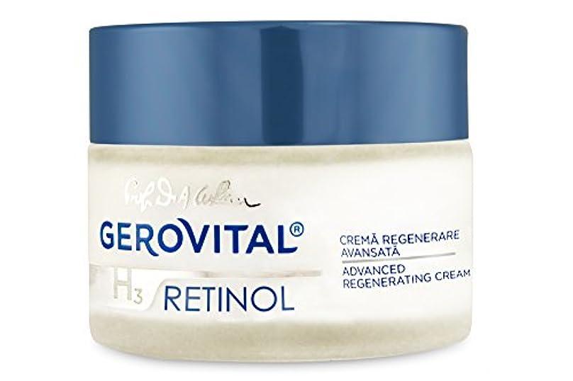 動物スリチンモイ密接にジェロビタールH3 - レチノール アドバンスリジェネクリーム