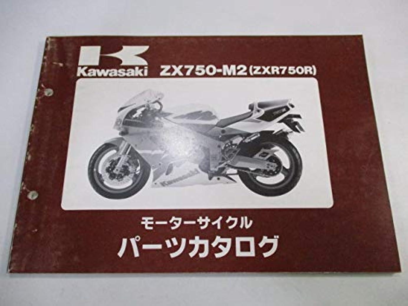 幸運なメトリック掻く中古 カワサキ 正規 バイク 整備書 ZXR750R パーツリスト 正規 パーツカタログ 整備書