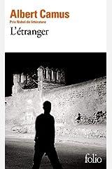 L'Etranger (Collection Folio, 2) マスマーケット