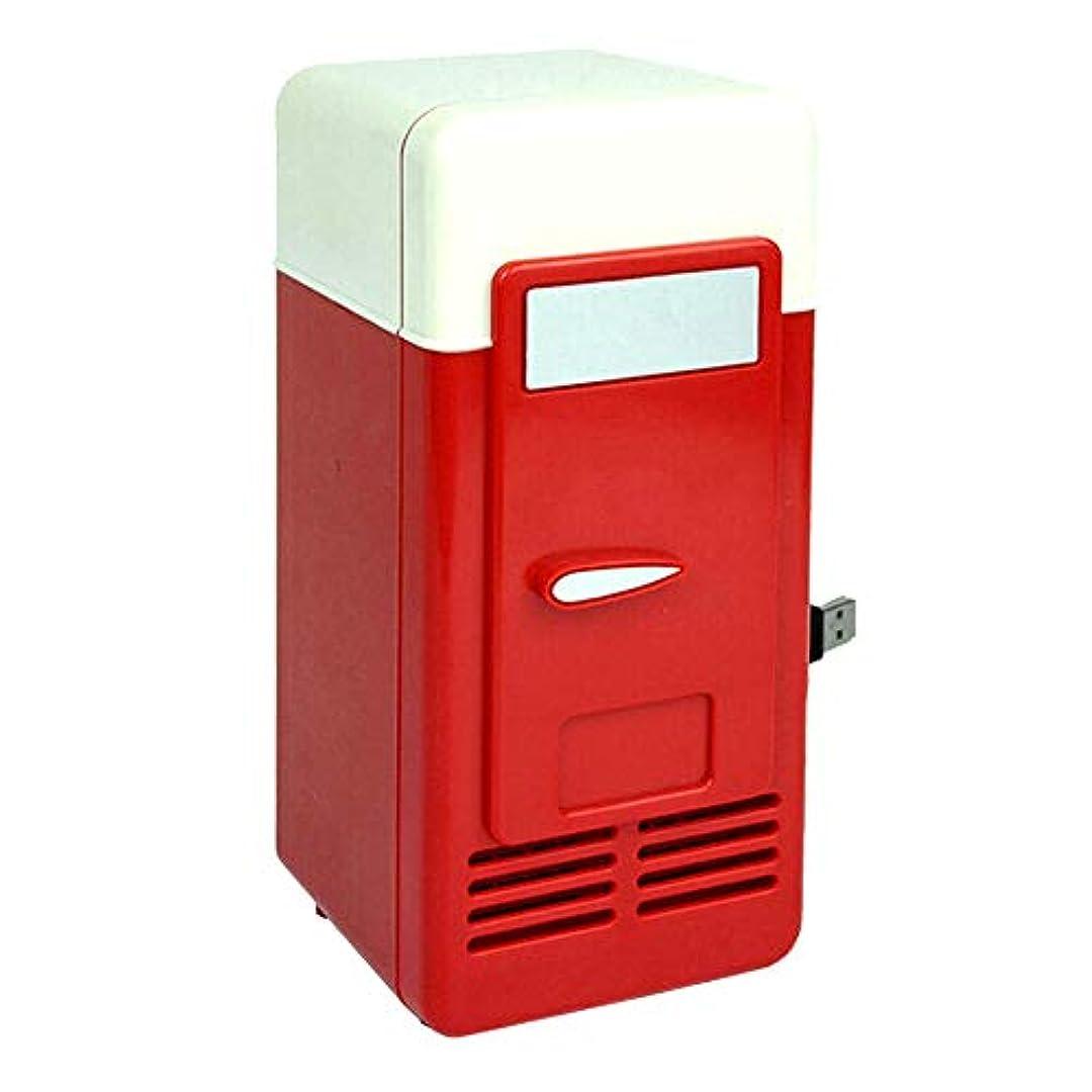南極農奴段落RETYLY USBミニ冷蔵庫コールドドロップドッピング冷凍庫USBミニ冷蔵庫小型ポータブルソーダミニ冷蔵庫 カー用レッド