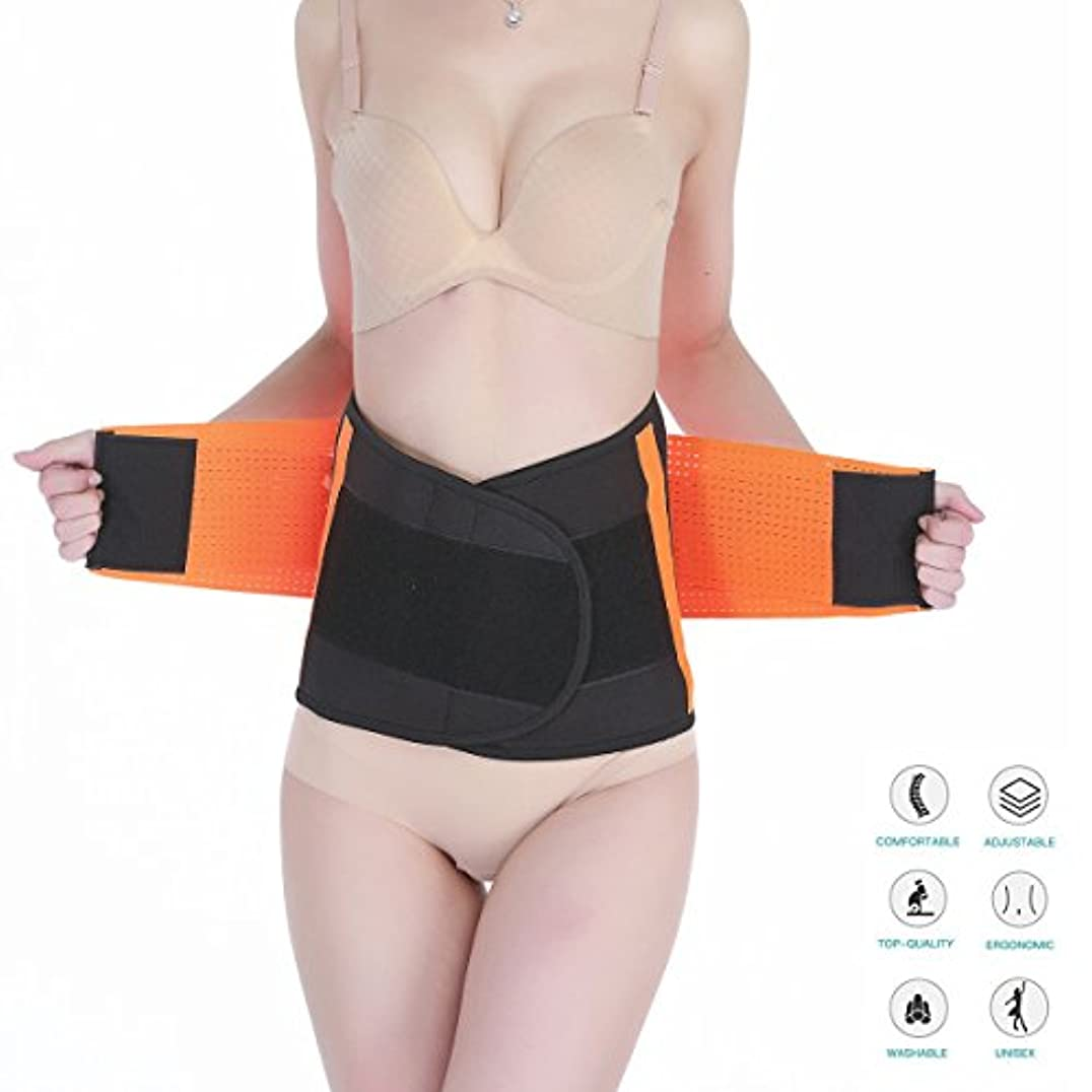 先入観差カブ腰サポーター 腰痛コルセット 骨盤矯正ベルト 温熱サポーター 脂肪燃焼 姿勢矯正 (オレンジ, XL=長さ約117cm(92-102 cm))