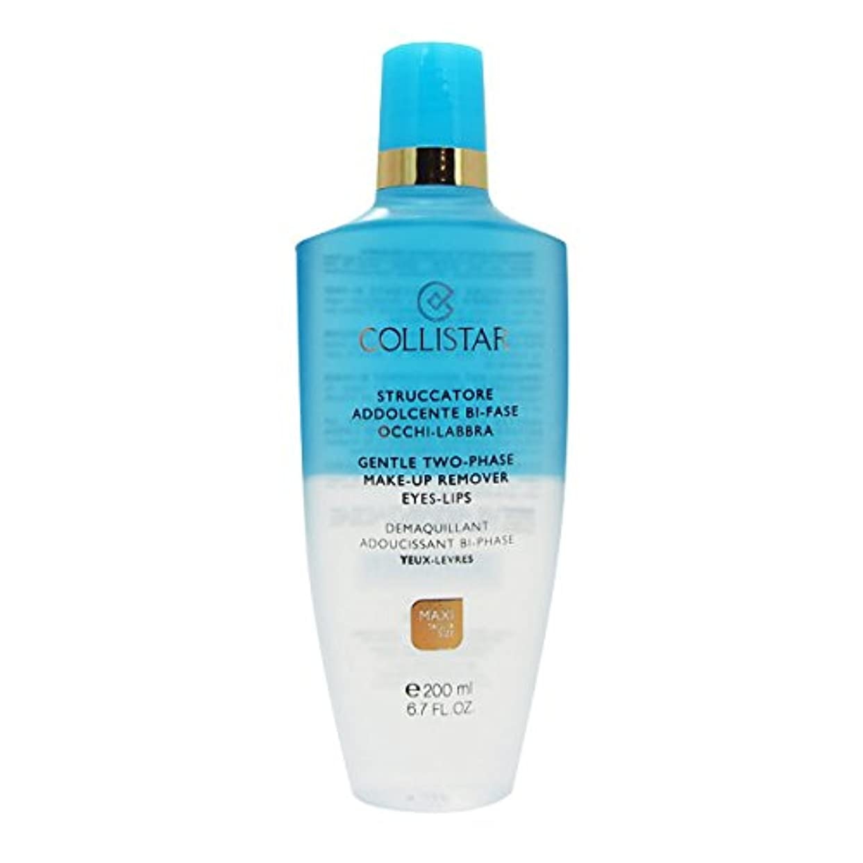 理解ストライク急降下Collistar Gentle Two-step Make-up Remover Eyes And Lips 200ml [並行輸入品]