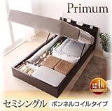 IKEA・ニトリ好きに。ガス圧式跳ね上げ収納ベッド【Primum】プリーム【ボンネルコイルタイプ】セミシングル | ダークブラウン