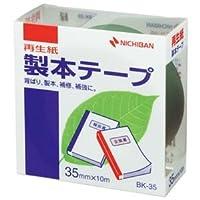 (まとめ) ニチバン 製本テープ<再生紙> 35mm×10m 緑 BK-353 1巻 【×10セット