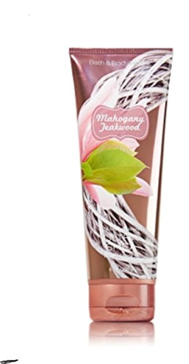 学士なめらか前に1 Bath & Body Works Mahogany Teakwood 24hr Ultra Shea Body Cream / Lotion by Bath & Body Works [並行輸入品]