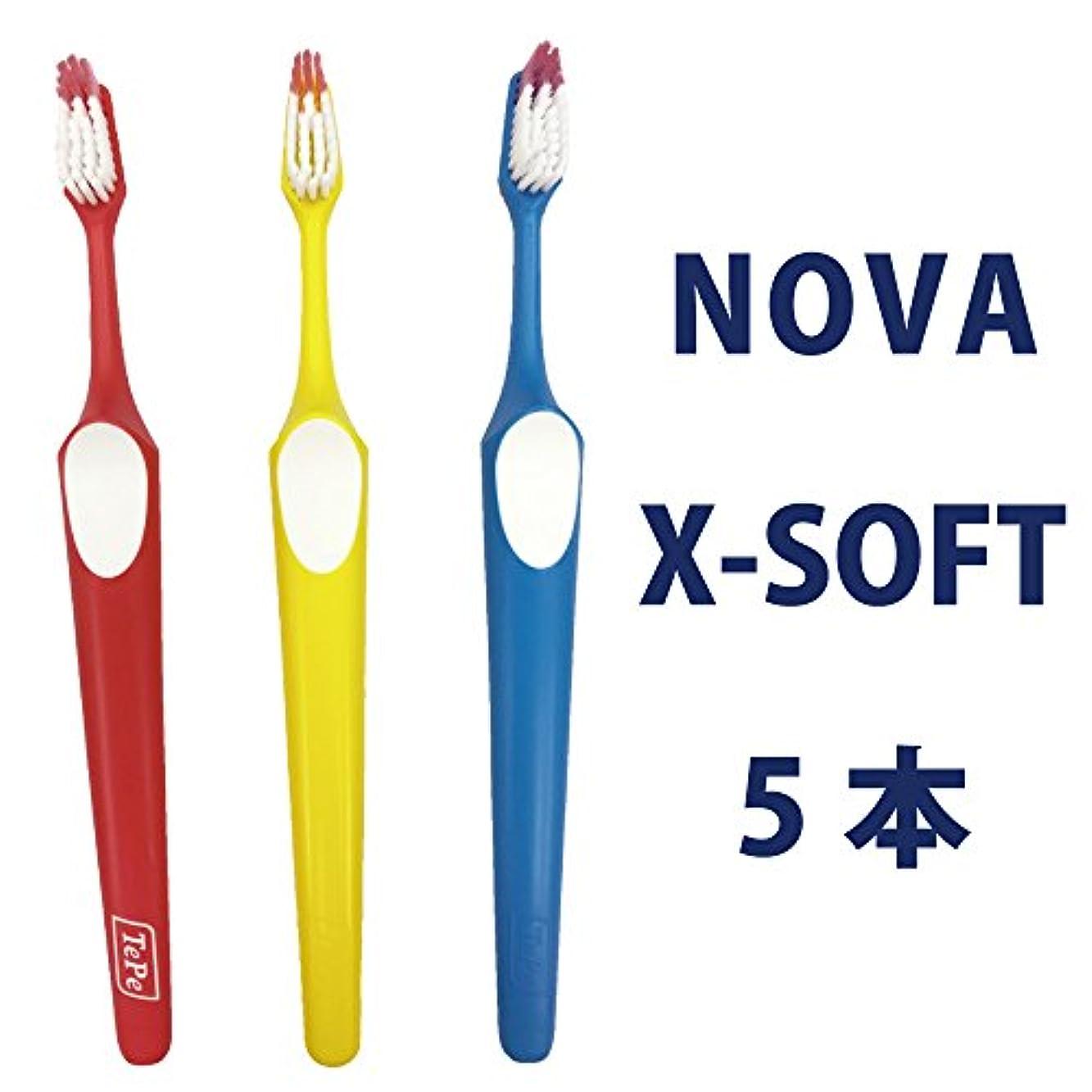欠陥理解する敬の念テペ ノバ エキストラソフト(極やわらかめ) 奥歯がみがきやすい 5本 NEWカラー