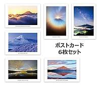 富士山ポストカード6枚セット Ver.2/富士山写真家 オイ オリジナルポストカード