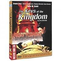 The Keys Of The Kingdom (Region code : all) (Korea Edition)