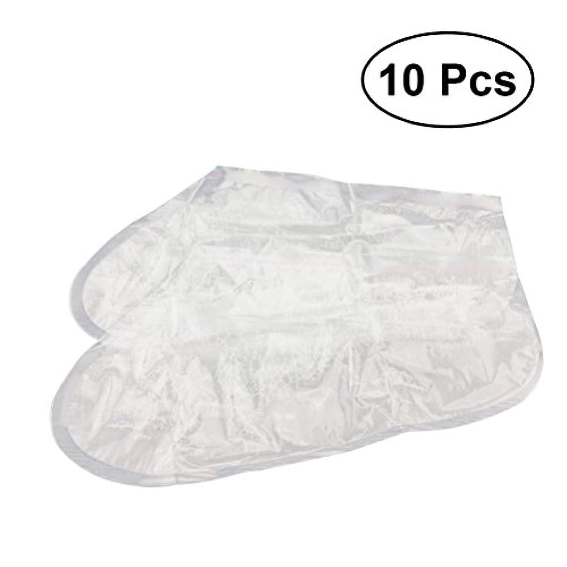 予防接種ボート間違いなくROSENICE フットマスク ピーリング足 フットピーリングマスク フットカルスとデッドスキンリムーバー ラベンダー香り フットピーラー 10袋