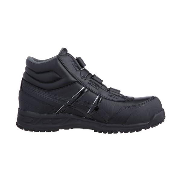 [アシックス] 安全靴 ウィンジョブ 53S ...の紹介画像6
