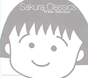 Sakura Classics White Selection