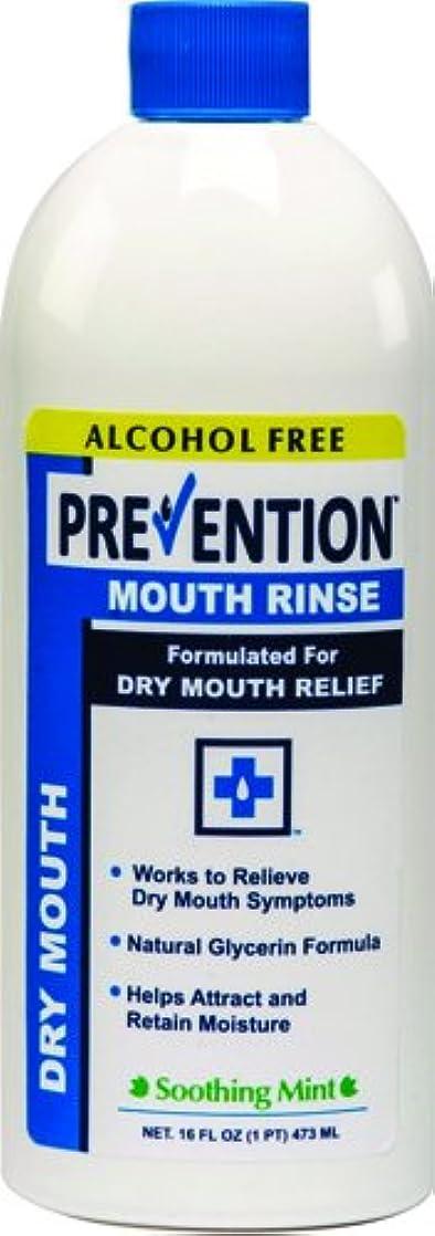 年齢乳白展示会Prevention ドライマウスリンス
