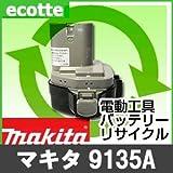 【お預かり再生】 マキタ 9135A 9.6V 電池パック セル 詰め替えサービス 1個 【6ヶ月保証付き】 - バッテリー 交換 充電