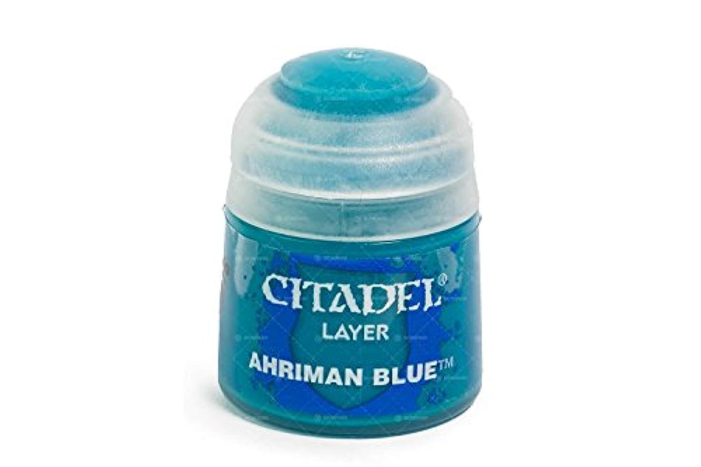 22-76 シタデルカラー LAYER: AHRIMAN BLUE (12ml)