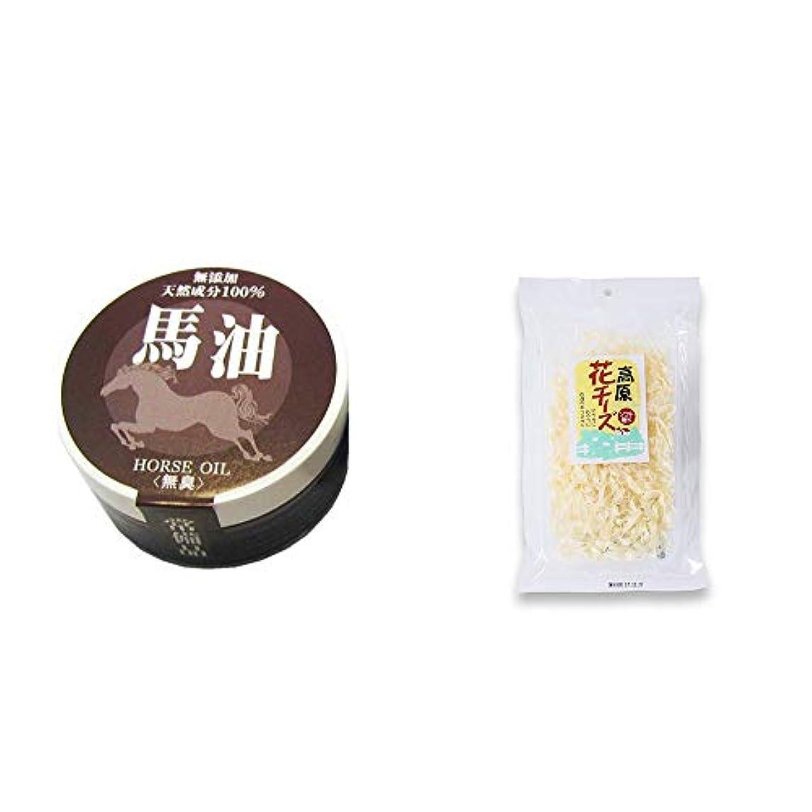 コロニー翻訳する徒歩で[2点セット] 無添加天然成分100% 馬油[無香料](38g)?高原の花チーズ(56g)