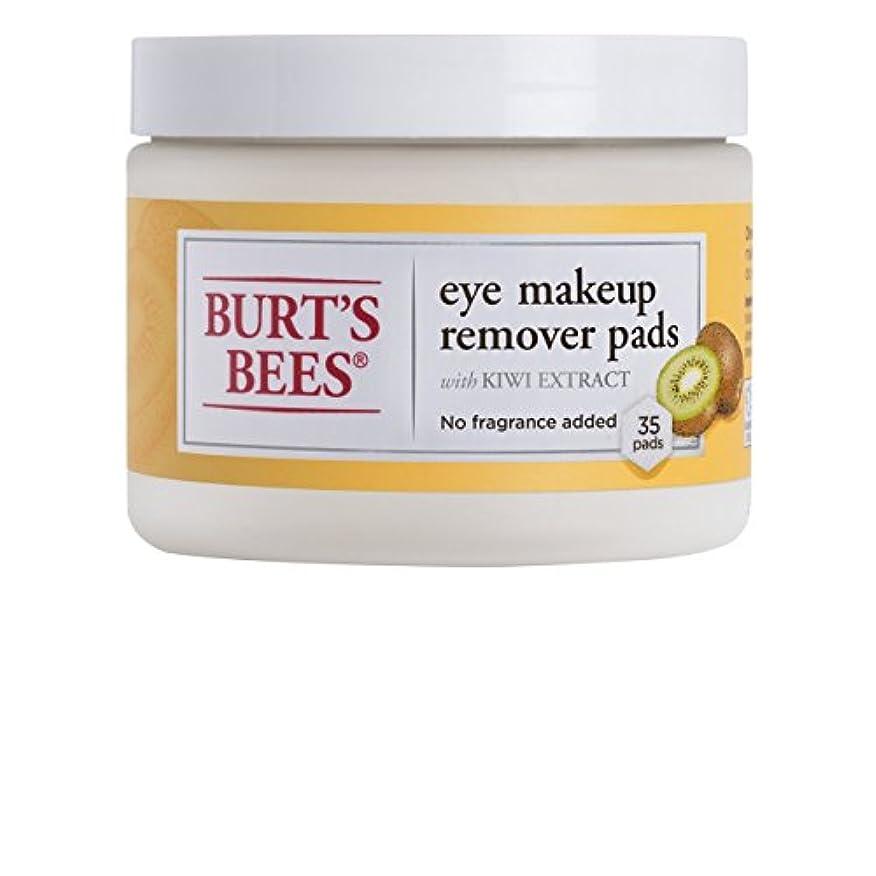 サージ引く有用Burt's Bees アイメイクリムーバーパッド、35カウント