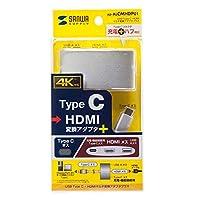 サンワサプライ USB Type C-HDMI マルチ変換アダプタプラス AD-ALCMHDP01 【人気 おすすめ 通販パーク】
