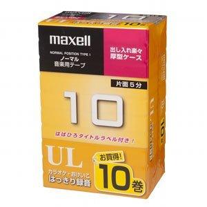 日立マクセル オーディオテープ、ノーマル/タイプ1、録音時間10分、10本パック UL-10 10P