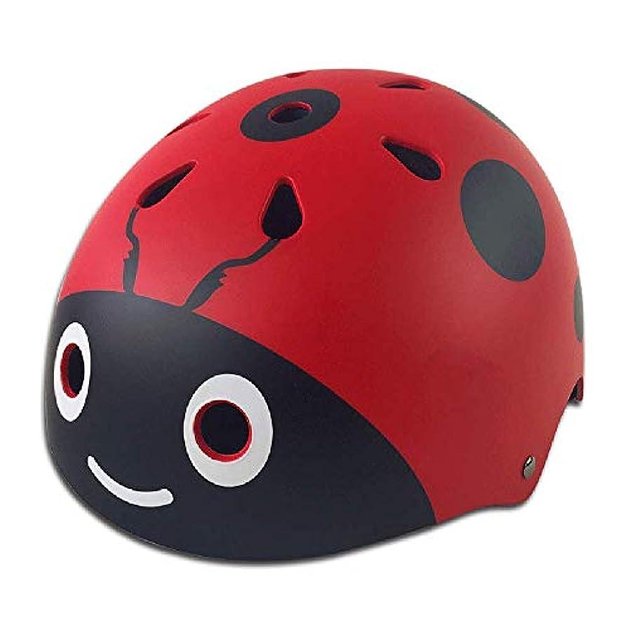 繰り返した出発うぬぼれた子供の漫画のバイクスケートボードヘルメット3-15歳用に調整可能男の子女の子サイクリング用保護具サイクリングスケートボード(赤/青/ピンク)