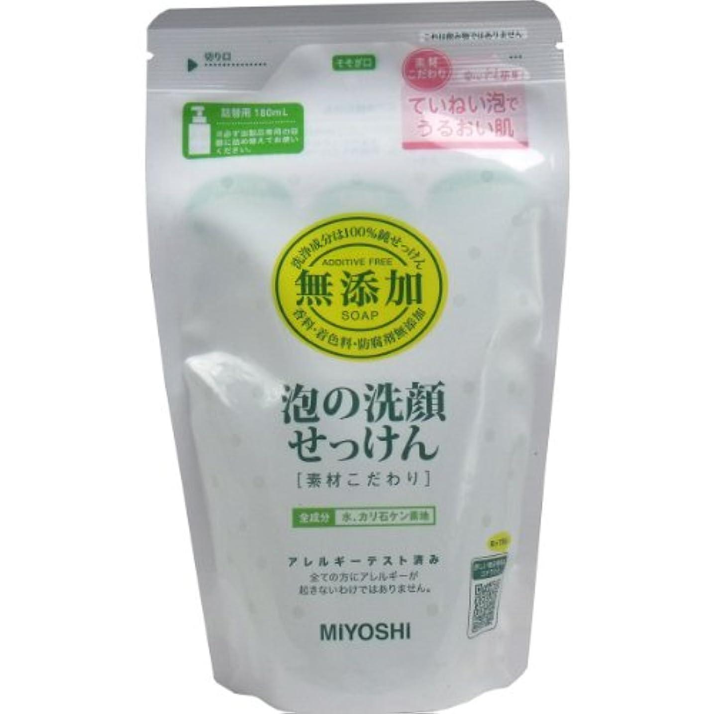 【ミヨシ石鹸】無添加 泡の洗顔せっけん 180ml ×10個セット