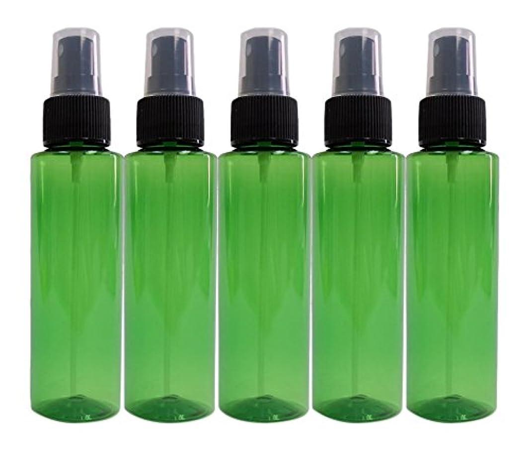 本当に浴室髄ease 保存容器 スプレータイプ プラスチック 緑色 100ml×5本