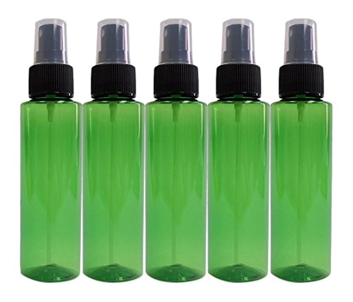も慈悲シュリンクease 保存容器 スプレータイプ プラスチック 緑色 100ml×5本