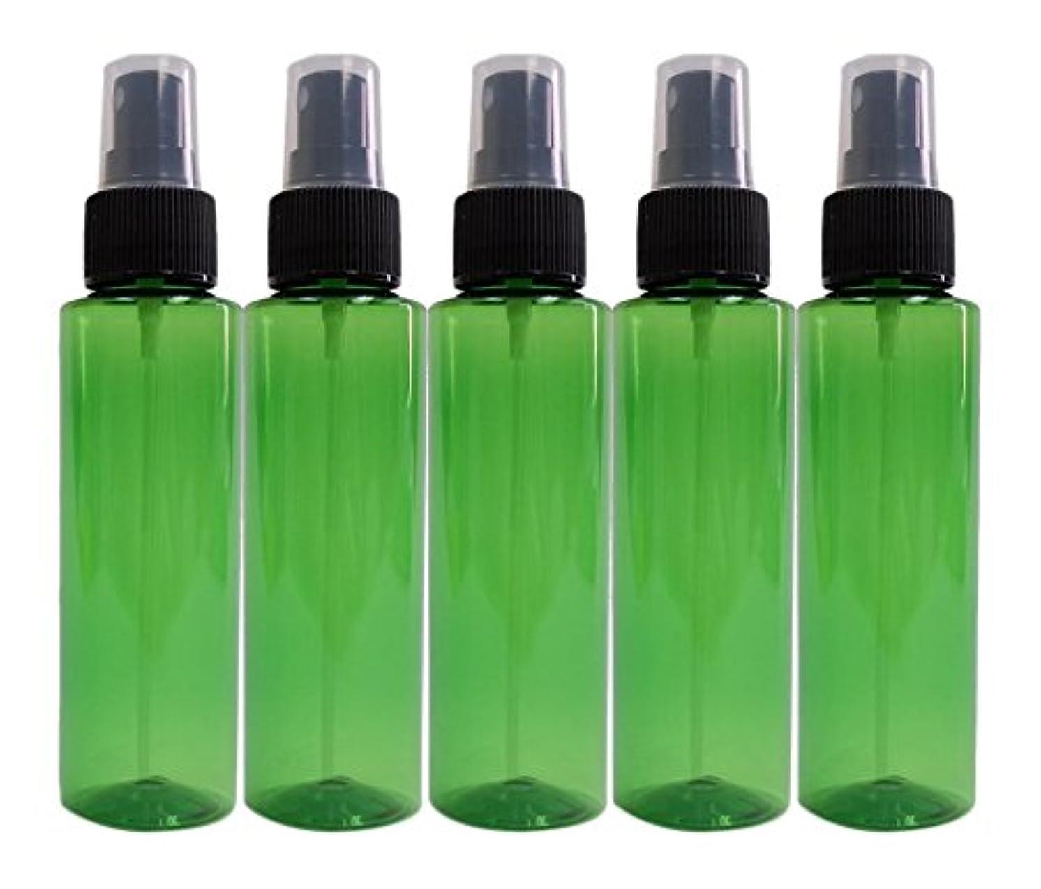 アサートルール報復ease 保存容器 スプレータイプ プラスチック 緑色 100ml×5本