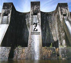 ダム2(ダムダム)