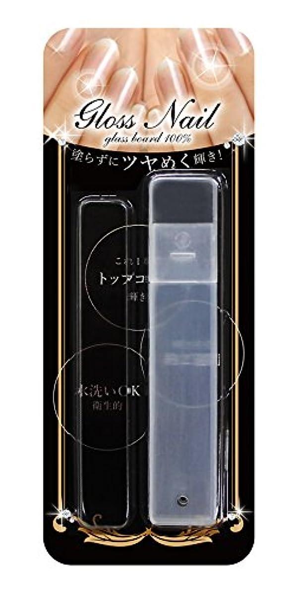 時刻表想起スケートmita 爪やすり Gloss Nail 特殊加工 高品質 ガラス製 爪磨き 専用ケース付き 男女兼用