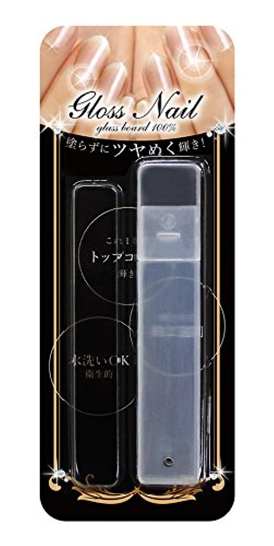 軽下に分析mita 爪やすり Gloss Nail 特殊加工 高品質 ガラス製 爪磨き 専用ケース付き 男女兼用