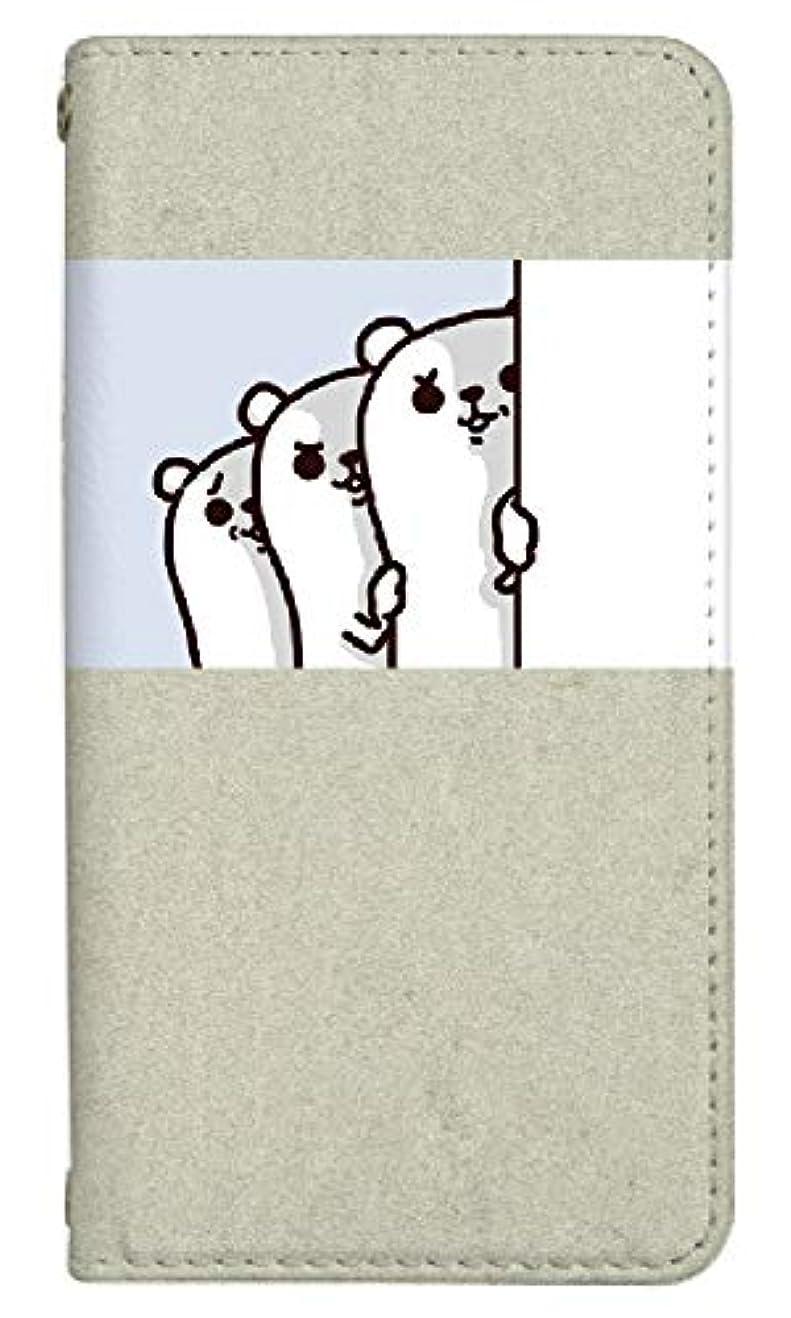 思い出すバス数学スマホケース 手帳型 freetel rei ケース かわいい キャラクター 動物 アニマル クマ LINE スタンプ こっころ デザイン おしゃれ 0393-C. ぷるくまさん シンプル フリーテル 麗 ケース 手帳 [FREETEL REI] フリーテル レイ ベルトなし スマホゴ
