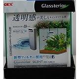 ジェックス グラステリア サイレントCUBE200H 【水槽用品】 【ペット用品】 SnooZZy KTEC-cSNOO-ds-1665315