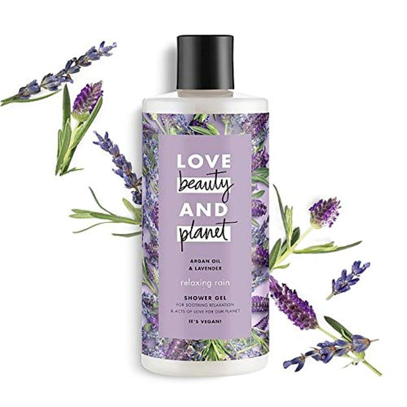 断線合わせて対応する[Dove ] 美しさと惑星紫のラベンダーシャワージェル500ミリリットルを愛します - Love Beauty And Planet Purple Lavender Shower Gel 500Ml [並行輸入品]