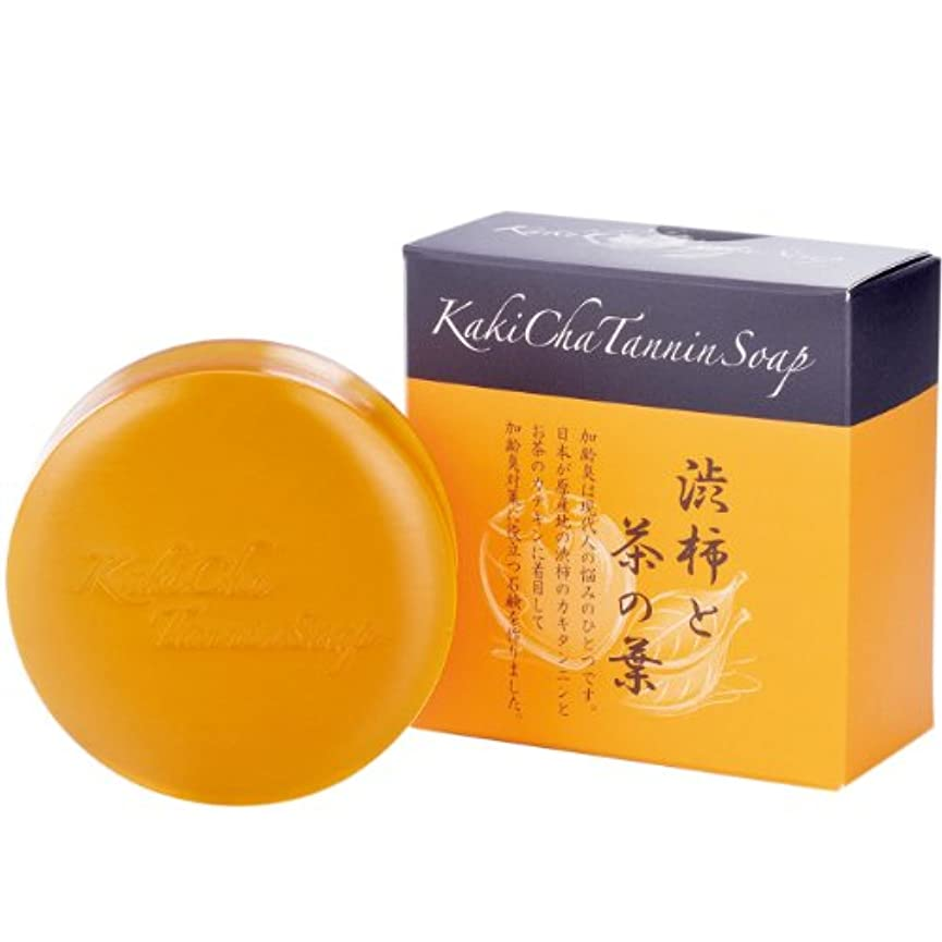騒々しいグリース十分にリフレ 柿茶タンニンソープ <35023>