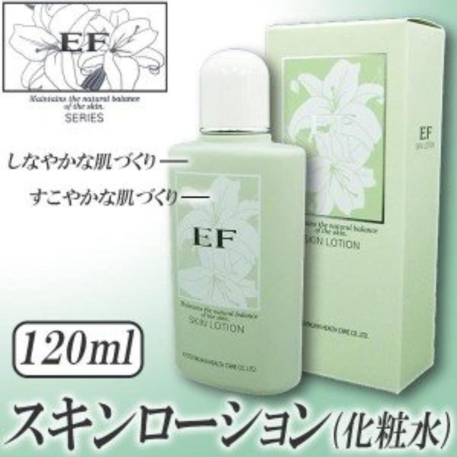 黒血不信EFスキンローション(化粧水) 120mL