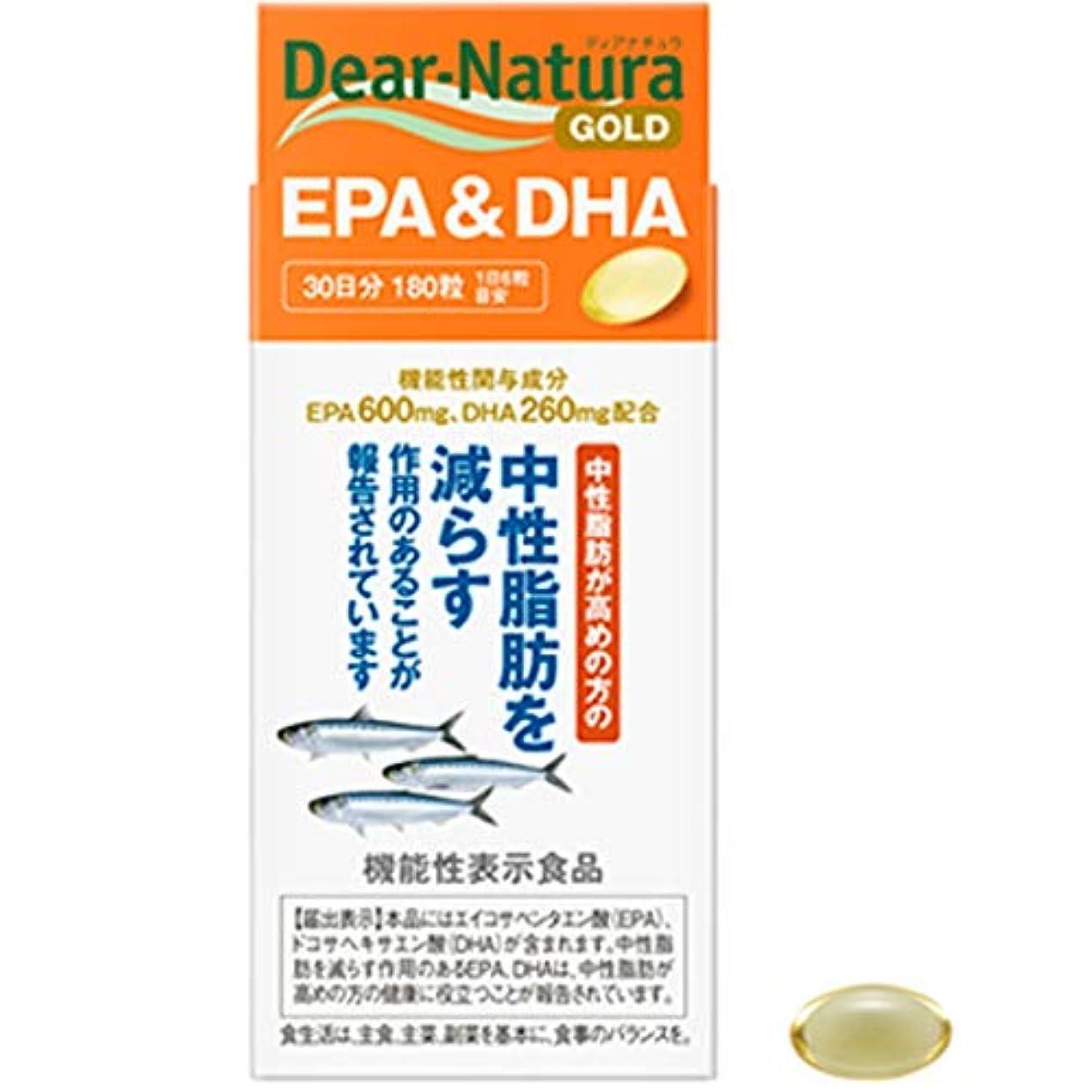 不満ゼロ早いディアナチュラゴールド EPA&DHA 30日分 180粒入×5個セット
