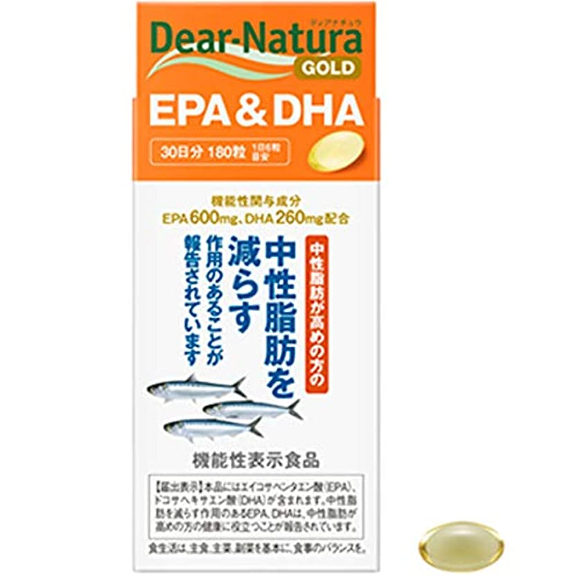 苦しみ資源無数のディアナチュラゴールド EPA&DHA 30日分 180粒入×5個セット
