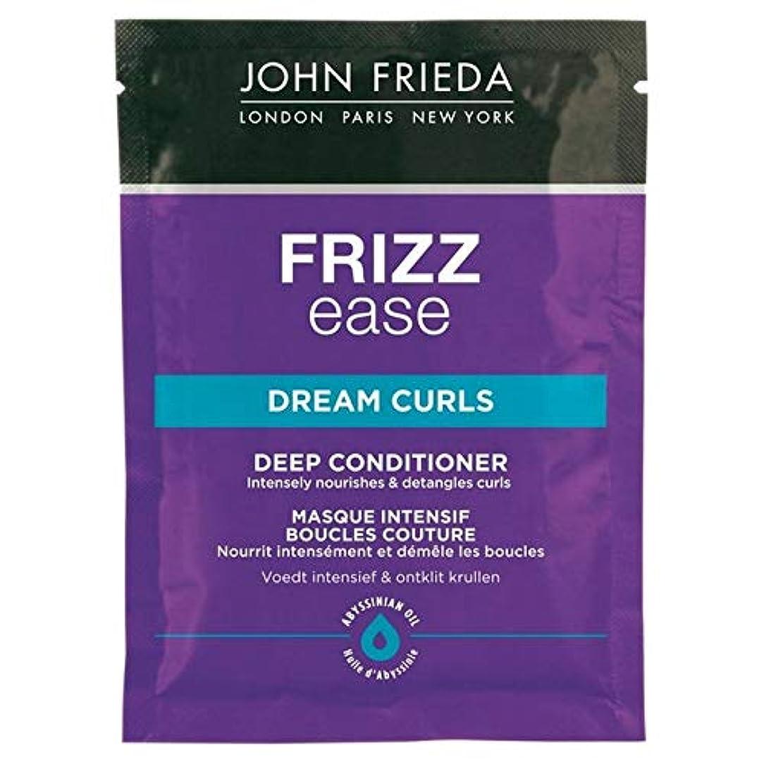 意味のあるパースブラックボロウ毛細血管[John Frieda ] ジョン?フリーダ縮れ容易夢のカールコンディショナー25ミリリットル - John Frieda Frizz Ease Dream Curls Conditioner 25ml [並行輸入品]