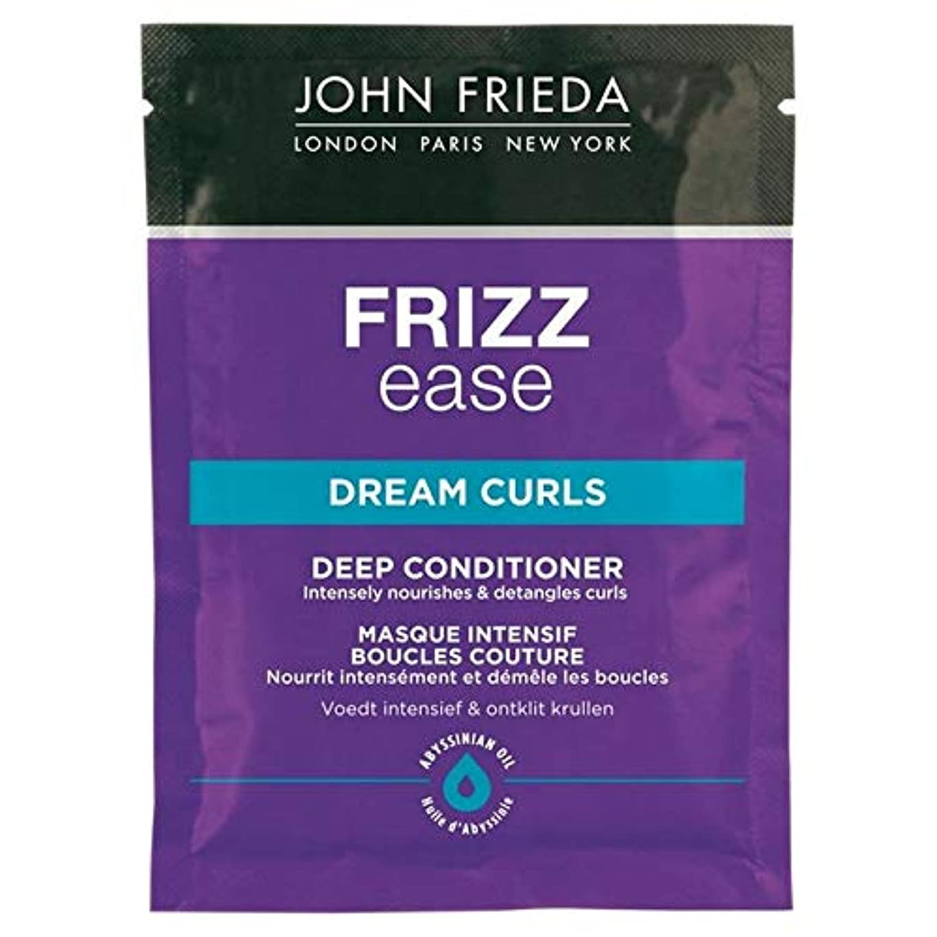 招待と遊ぶ社会科[John Frieda ] ジョン?フリーダ縮れ容易夢のカールコンディショナー25ミリリットル - John Frieda Frizz Ease Dream Curls Conditioner 25ml [並行輸入品]