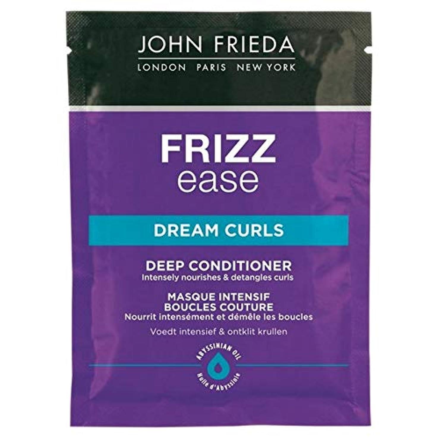 紳士気取りの、きざなピアノデコラティブ[John Frieda ] ジョン?フリーダ縮れ容易夢のカールコンディショナー25ミリリットル - John Frieda Frizz Ease Dream Curls Conditioner 25ml [並行輸入品]