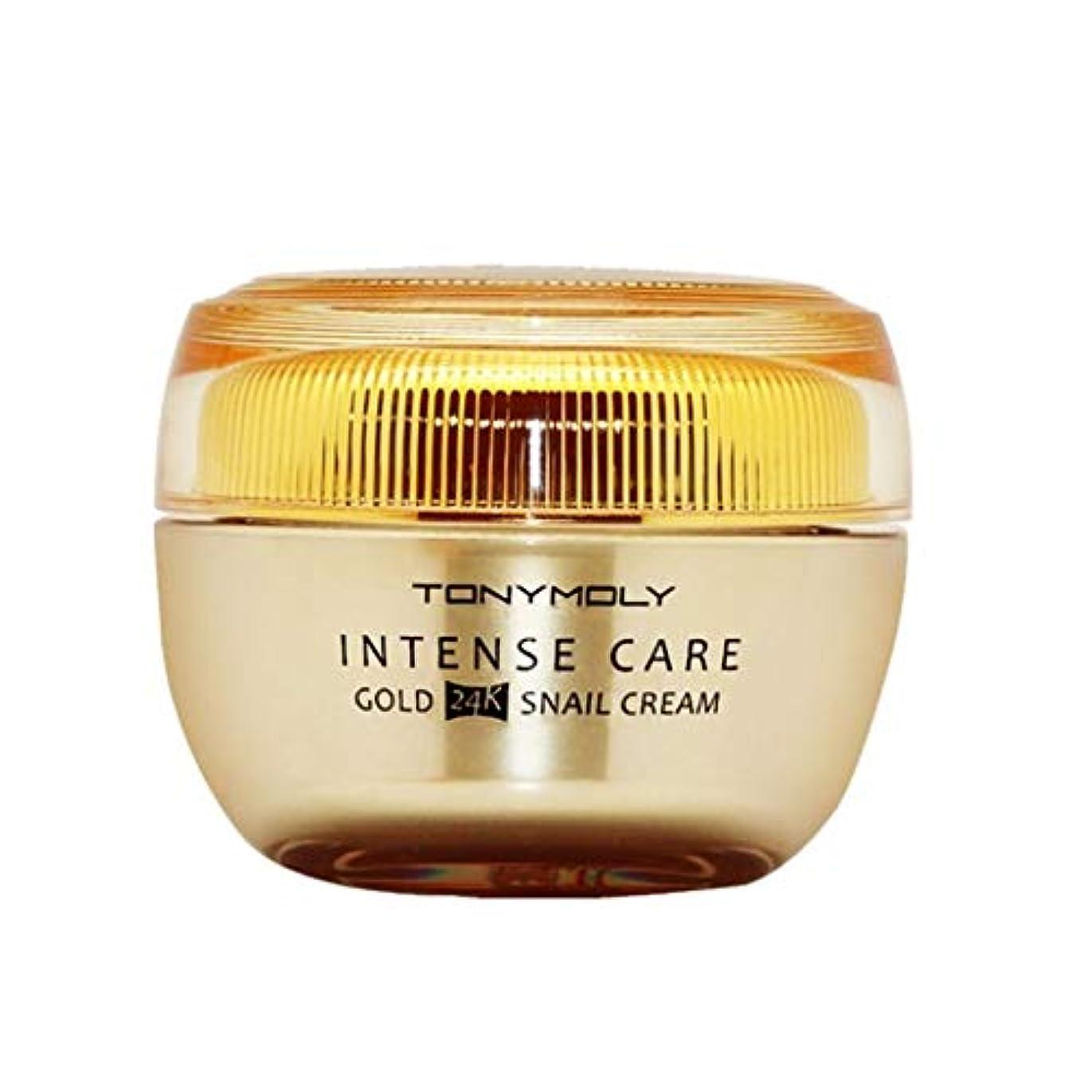 教科書第九ゴージャストニーモリーインテンスケアゴールド24Kスネールクリーム45ml x 2本セット美白、シワ改善クリーム、Tonymoly Intense Care Gold 24K Snail Cream 45ml x 2ea Set Whitening Wrinkle Care Cream [並行輸入品]