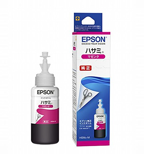 EPSON 純正 インクボトル HSM-M マゼンタ ハサミ