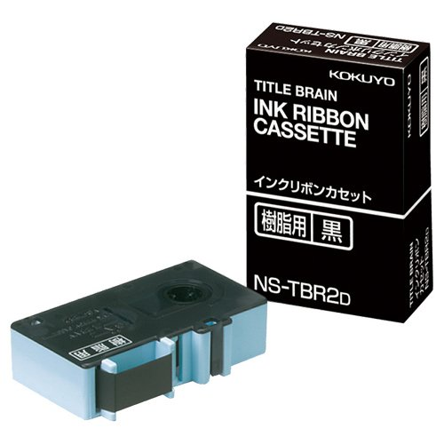 [コクヨ 2137957] タイトルブレーンNS-TB2専用カセット 黒文字 樹脂用