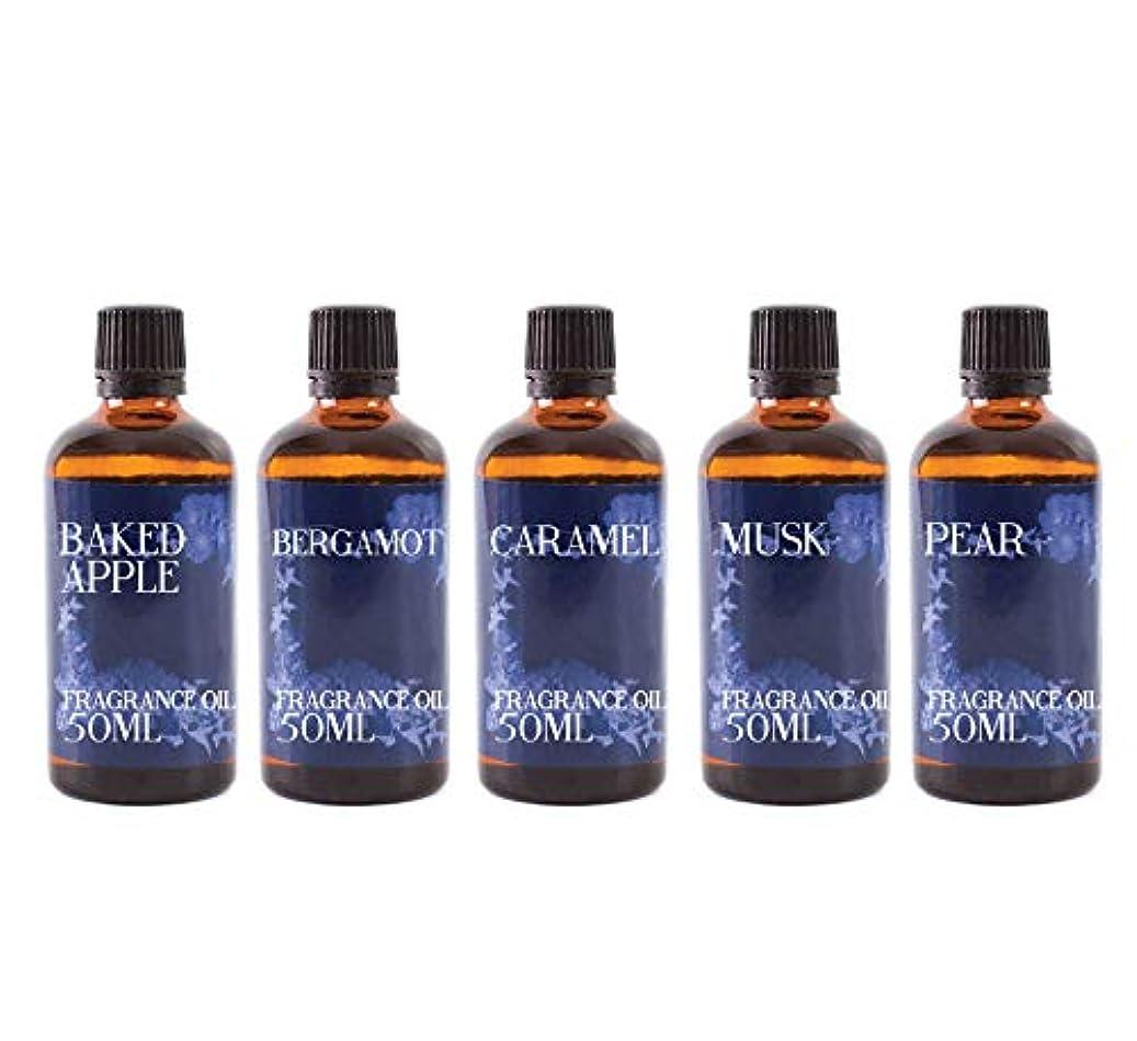 リーン平らにするに付けるMystic Moments | Fragrant Oil Starter Pack - Autumn Oils - 5 x 50ml