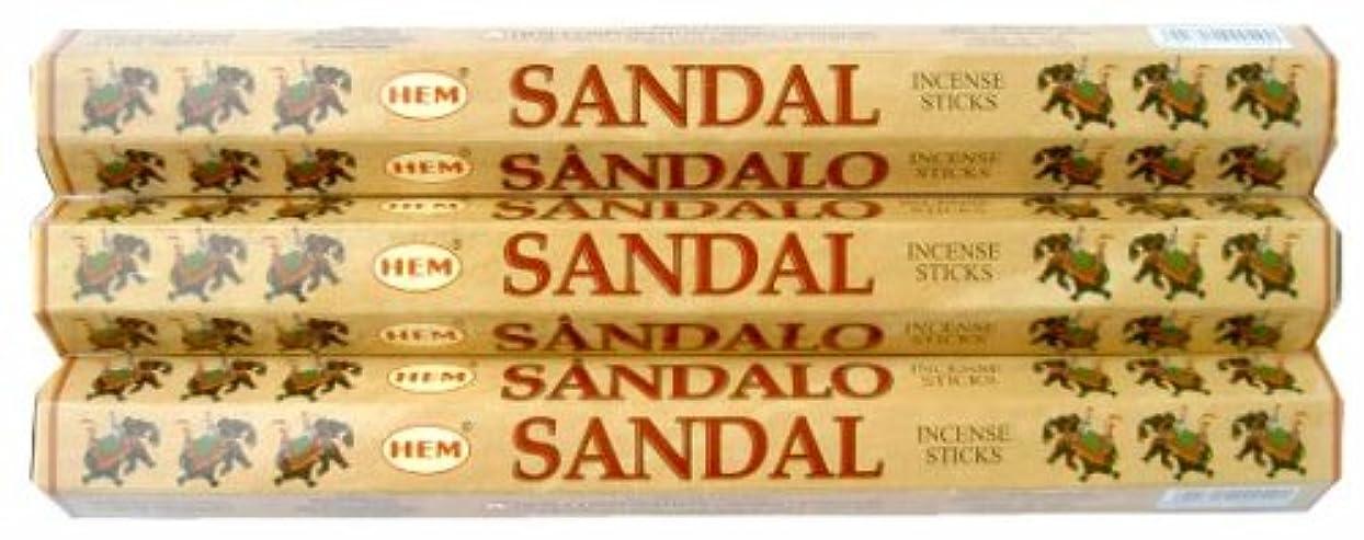 病的グローバル奇跡的なHEM サンダル 3個セット