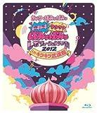 ドキドキワクワクぱみゅぱみゅレボリューションランド2012 in...[Blu-ray/ブルーレイ]