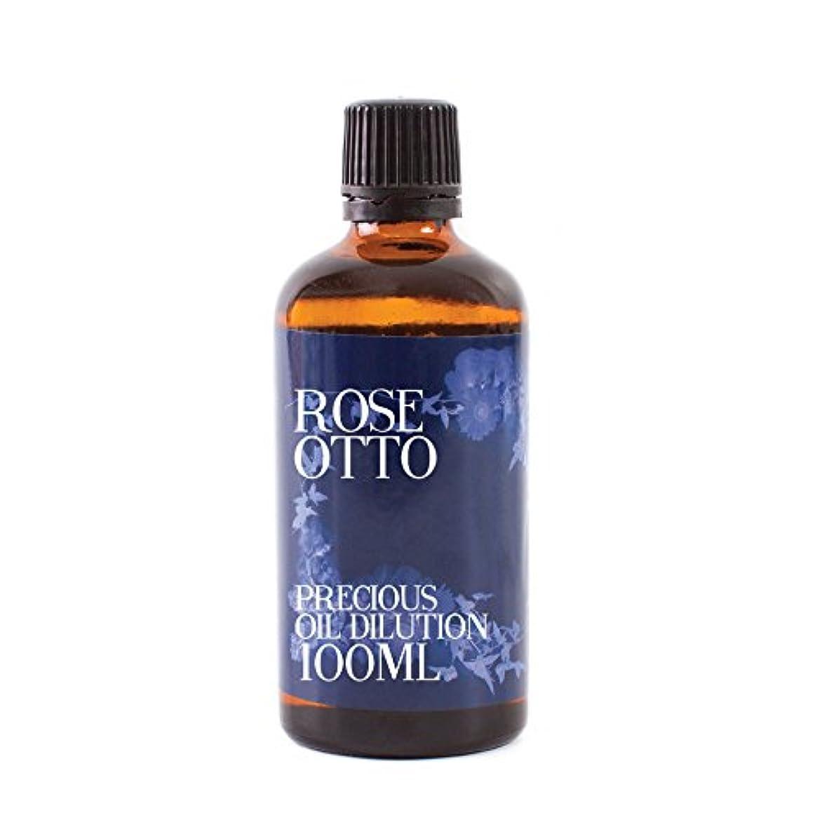 死すべきアラーム殺人Mystic Moments | Rose Otto Essential Oil Dilution - 100ml - 3% Jojoba Blend