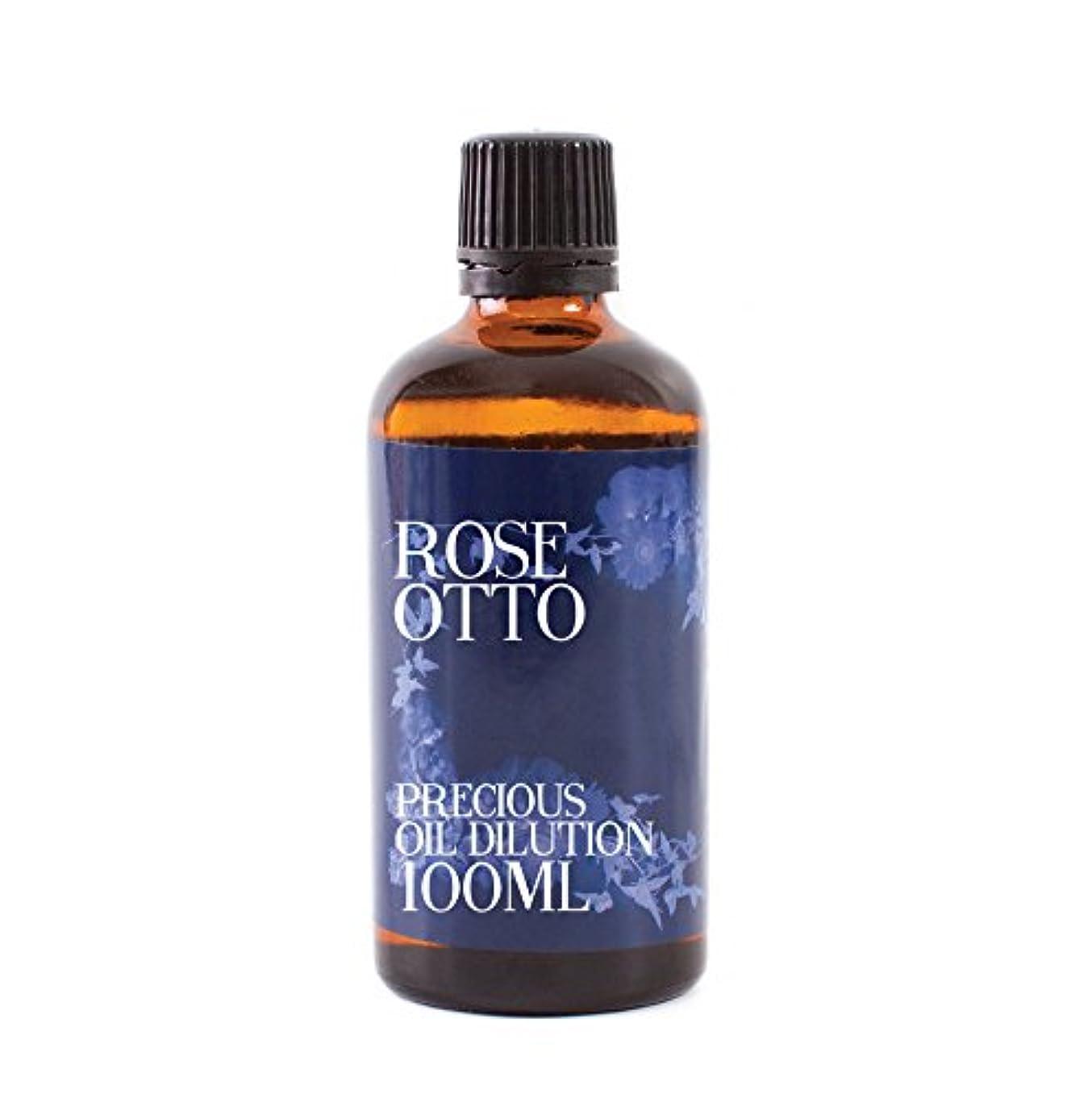 ビル期間スクラップブックMystic Moments | Rose Otto Essential Oil Dilution - 100ml - 3% Jojoba Blend