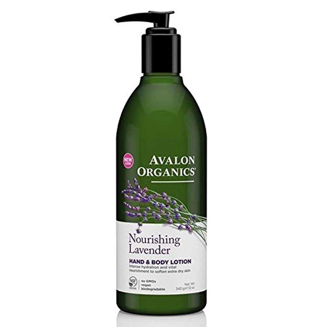 ルアー調和のとれたアソシエイトAvalon Organics Lavender Hand & Body Lotion 340g - (Avalon) ラベンダーハンド&ボディローション340グラム [並行輸入品]