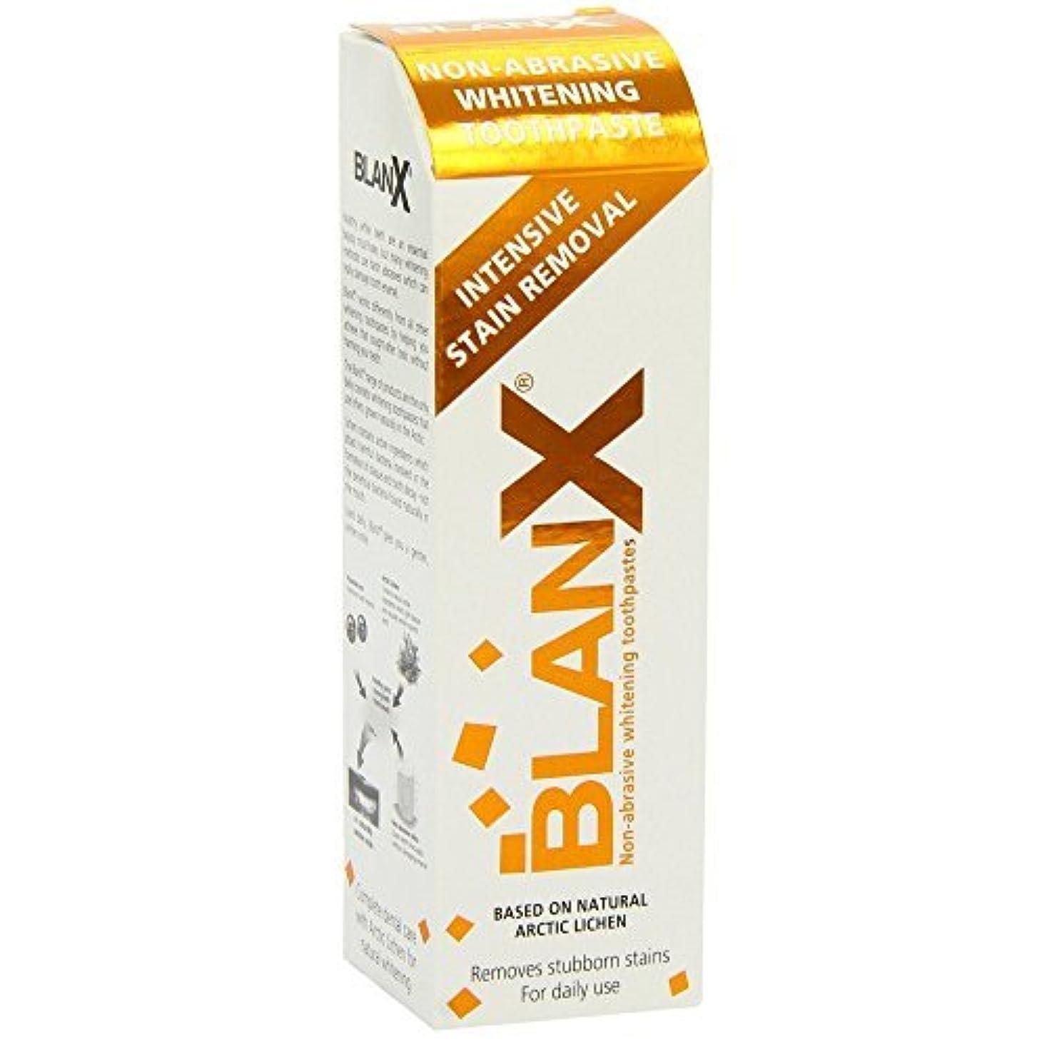 充実学者朝Blanx Intensive Stain Removal Whitening Toothpaste, 75ml by BlanX